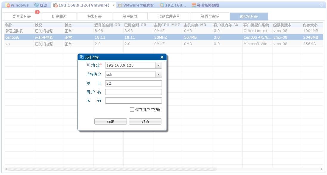 siteview004.jpg
